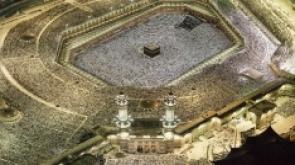 Cumhurbaşkanlığı, Mekke-i Mükerreme Panoraması eserini himaye edecek