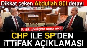 Kritik görüşme sona erdi! CHP ile SP'den ittifak açıklaması