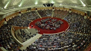 Büyükşehir, Selçuklu, Karatay ve Meram Belediyeleri bayramlaştı