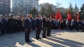 Konya'da Şehitler Günü ve Çanakkale Zaferi'nin 104. yıldönümü törenleri