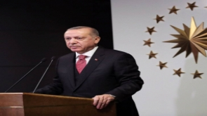 Cumhurbaşkanı Erdoğan, şehit öğretmen Aybüke Yalçın'ı andı